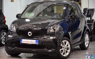 Smart Fortwo '14